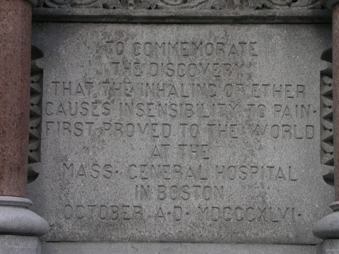 Ether Monument Inscription Closeup